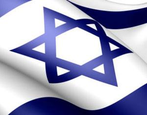 israelflag3
